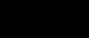 وب سایت رسمی شوریده شیرازی - Shourideh Shirazi - شوریده شیرازی - فصیح الملک
